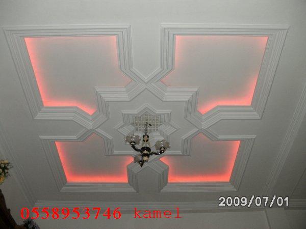 Decoration avec platre alg rie for Platre decoration francais